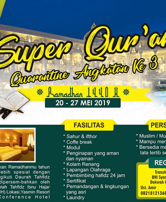 Super Al-Qur'an 2019
